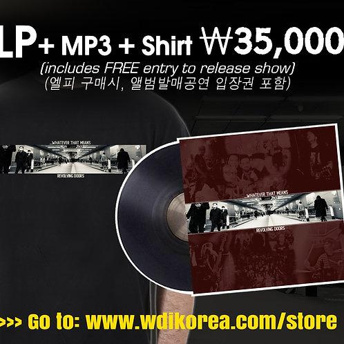 """왓에버댓민즈 """"Revolving Doors"""" LP+Shirt+MP3"""