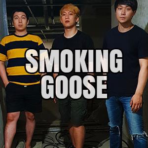 Smoking Goose.png