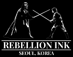 Rebellion Ink BW Logo.png