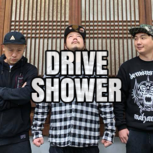 Drive Shower.png