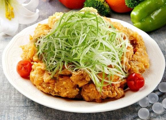 Spring Onion Chicken