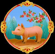 猪脱(1).png