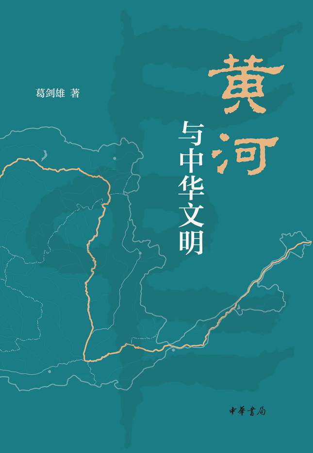 The Yellow River and Chinese Civilization