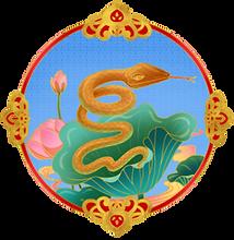 蛇脱.png