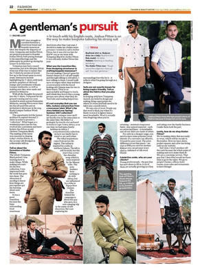 Newspaper feature: TheSunDaily, October 2014