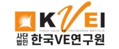 [한국VE연구원 소식] ARS CRS 시험 개최