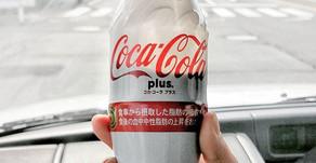 The Healthiest Coca-Cola Ever
