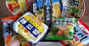 Japan Ramen Box Review | Monthly Ramen Subscription