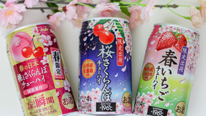 Limited Edition Sakura Beer In Japan