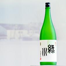 純米酒緑川.jpg