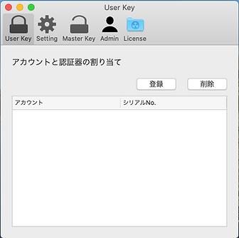 mac_login_settings