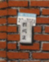 03 전은희 41X31.8cm.jpg