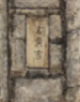19 전은희 41X31.8cm.jpg