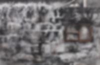 전은희  바람 벽  한지에 채색 130X200cm(우) 2013.jpg