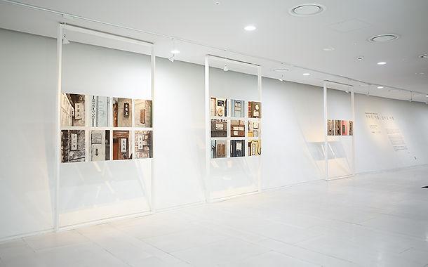 2014 서울시청 개인전 02 복사.jpg