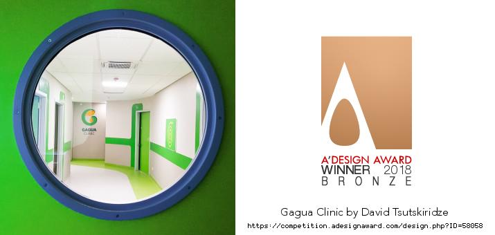 A'Design Award 2018