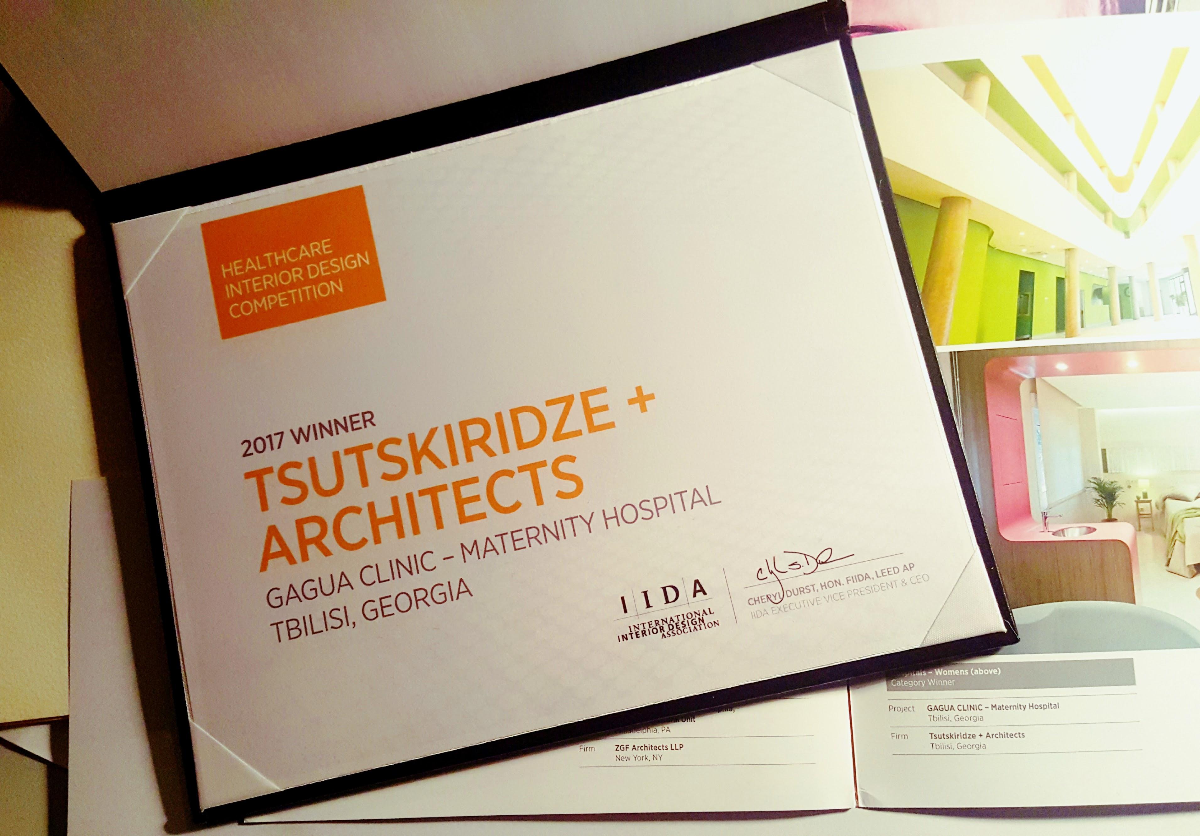 IIDA Healthcare Design Award 2017