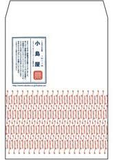 封筒 オリジナル デザイン