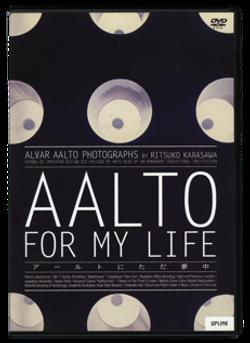 建築 AALTO デザイナー