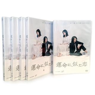 NHKドラマ「運命に、似た恋」DVDパッケージデザイン