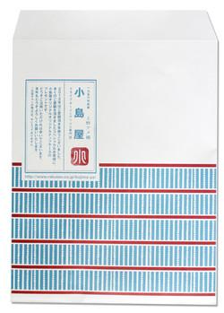封筒オリジナル柄
