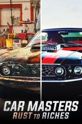 "Netflix - Car Masters Rust To Riches"" Episode: ""Something Borrowed Something Renewed"