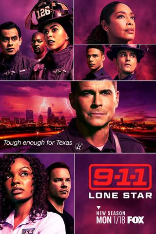 FOX 911
