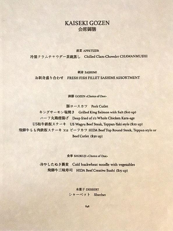 kaisekiAUG12_2020.jpg