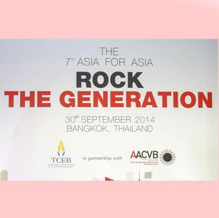 AACVB Forum 2014