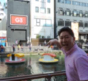 OsakaSushiDSCN1678.jpg