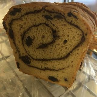 Gluten Free Cinnamon Raisin Bread(GF,DF)