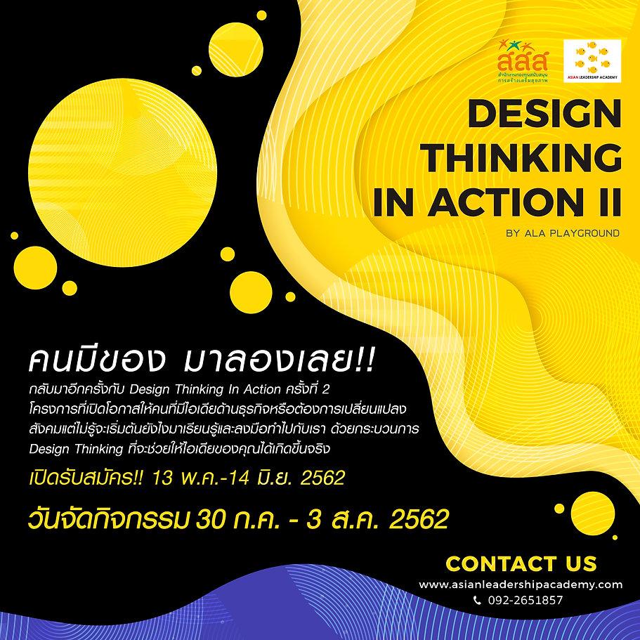 DTIA Poster.jpg