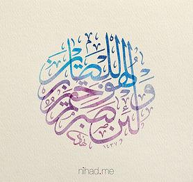 ערבית.jpg