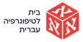 alefalefalef-logo.png