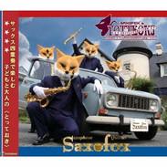 CD20111012.JPG