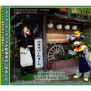 CD20081110.JPG
