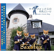CD20090910.JPG