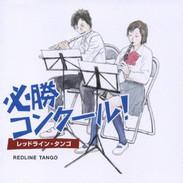 CD20071114.JPG
