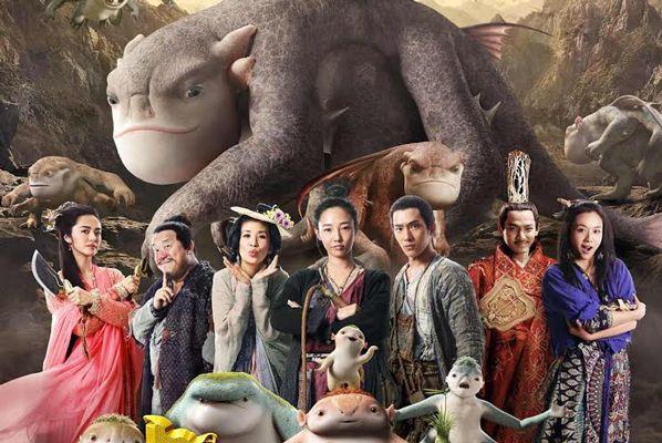 FICEP - Semaine des cinémas étrangers 2019 - MONSTER HUNT