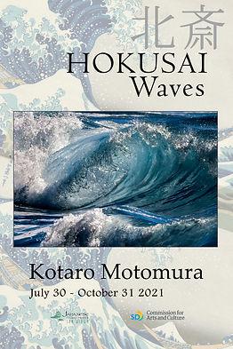 Poster_ Motomura..jpg