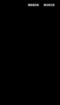 官網ICON-09-46.png