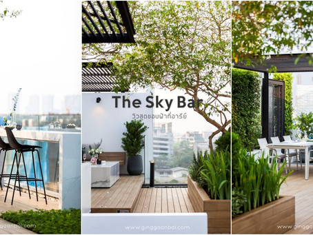 The Sky Bar (#gingsite1049)