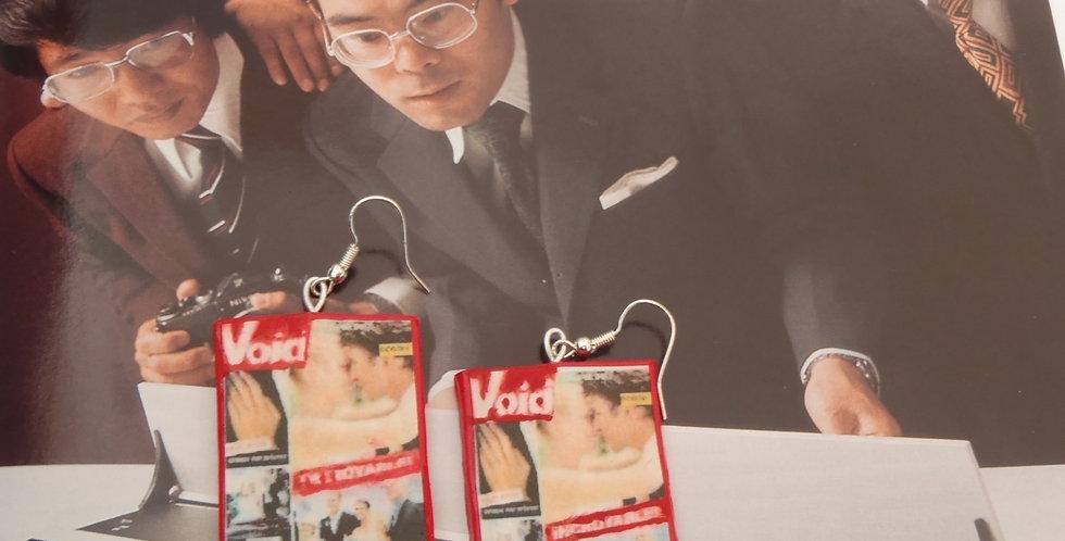 Boucles d'oreilles VOICI, magazine miniature
