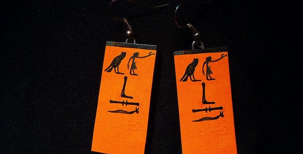 Boucles SETHI, rectangles cartouche égyptien