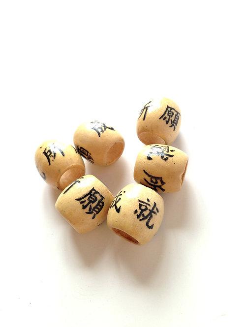Perles en bois chinoises