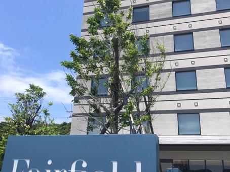 フェアフィールド・バイ・マリオット・和歌山串本