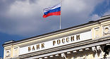 RIAN_5499646.HR.ru_t_310x206.jpg