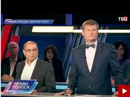 08.09.2014 на ТВЦ