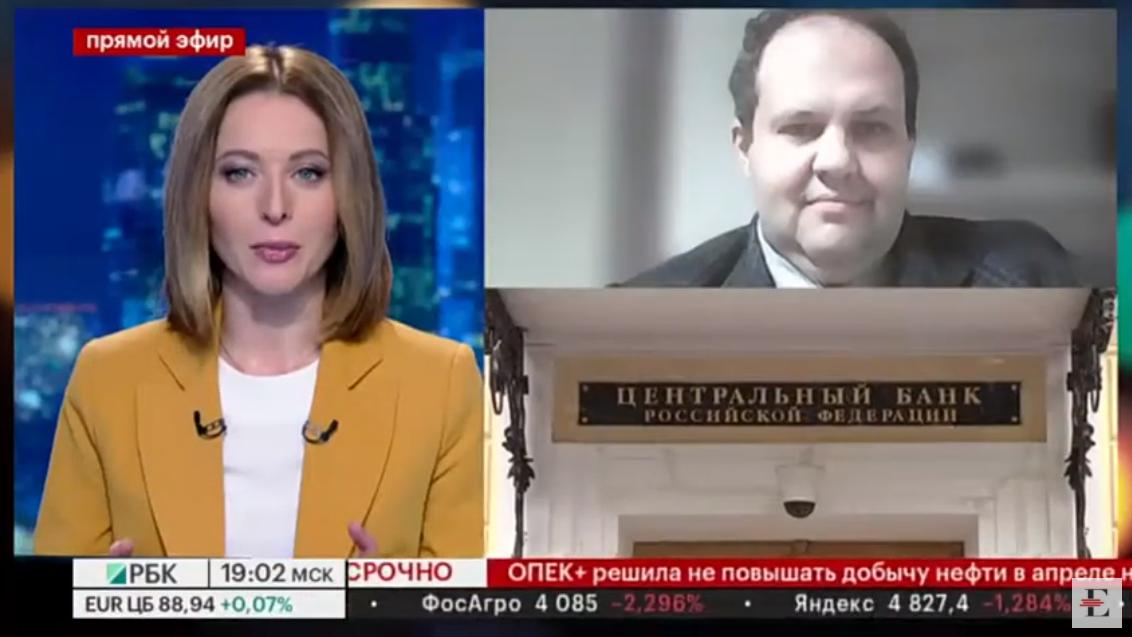 05.03.2021 РБК ТВ