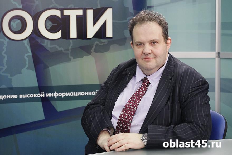 13.03.2020 Область 45